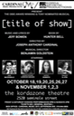 Title Of Show Poster FINAL - September 2013